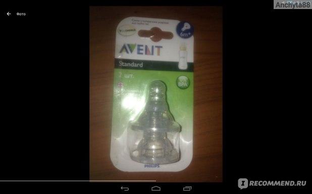 Соска для бутылочки AVENT PHILIPS от 6 месяцев для густых жидкостей ( каш)