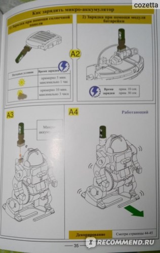 JOYD Исследовательский набор  ECK-008 (7 в 1 - космический флот) фото