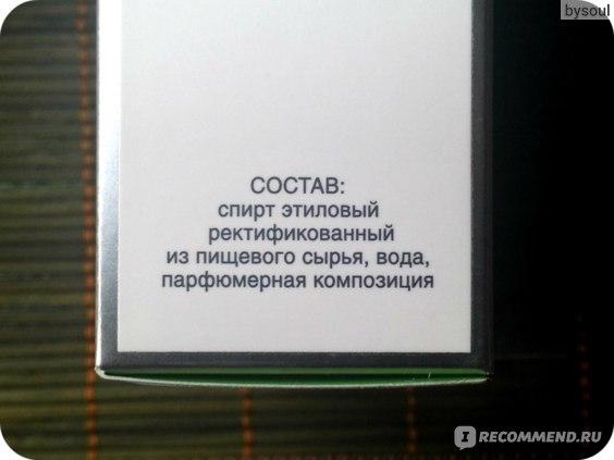 Nouvelle Etoile / Новая заря Ландыш серебристый фото
