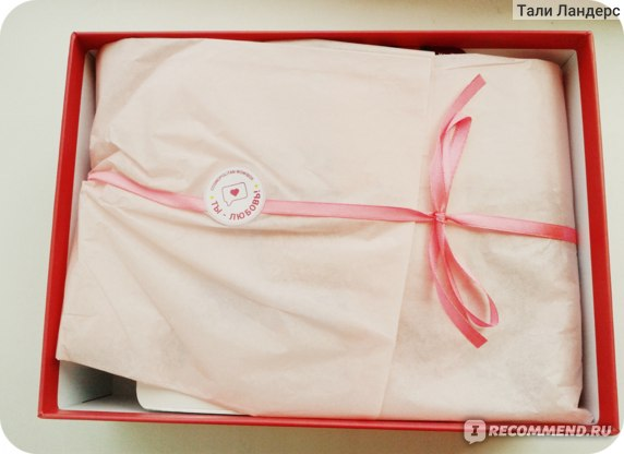 Сайт WOW!Box - коробочка красоты от журнала COSMOPOLITAN фото