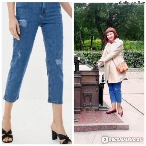 Летние джинсы Zarina