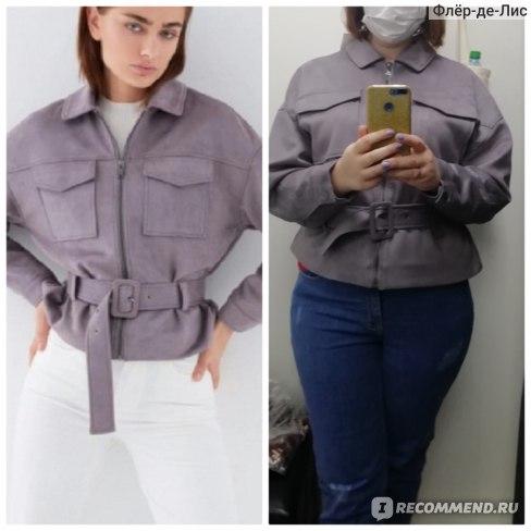 Куртка под замшу Zarina