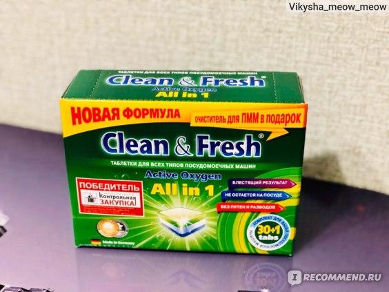 Таблетки для посудомоечной машины Clean&Fresh All in 1 Active Oxygen фото