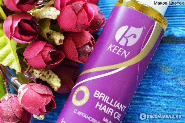 Масло для волос Keen Brilliant hair oil фото