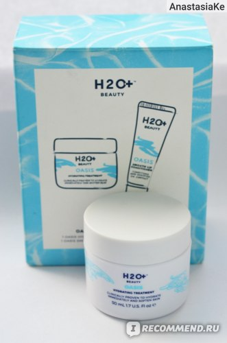 Гель для лица H20+ Beauty Oasis Hydrating Treatment фото