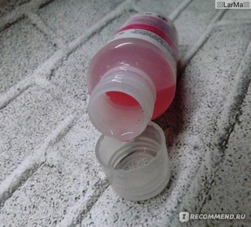 Средство для мытья посуды Faberlic концентрированное с экстрактом малины фото