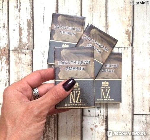 Сигареты NZ Gold Compact