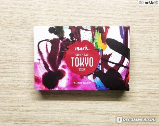 "Румяна-омбре Avon ""Mark"" OH SO TOKYO"