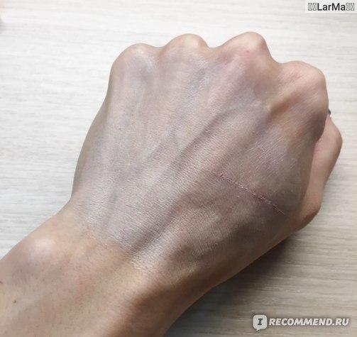 Консилер-хайлайтер Avon True для кожи под глазами