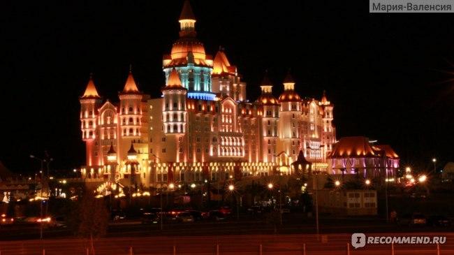 """Отель """"Богатырь"""" , вид из Олимпийского парка"""