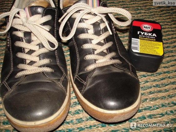 Для сравнения: один из ботинков обработан губкой