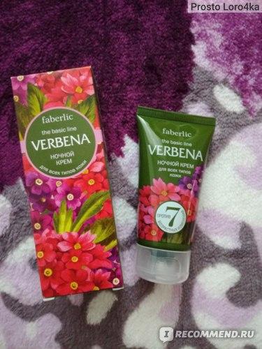 Крем для лица ночной Faberlic серия Verbena фото