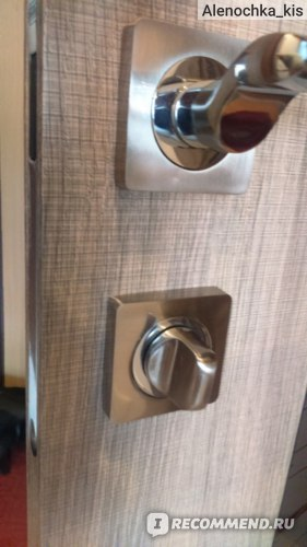 Ручка с замком