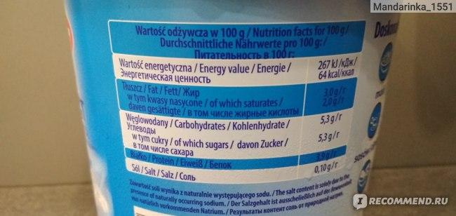 Йогурт Mlekovita без наполнителя 3%, 1 кг фото