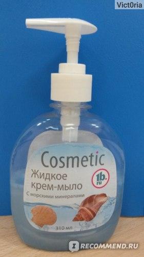Жидкое крем-мыло  1b.ru Cosmetic фото
