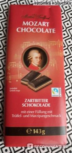 Maître Truffout Mozart Chocolate