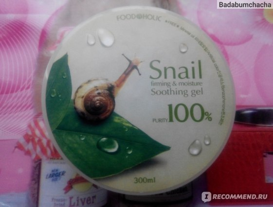 Улиточный гель FoodAHolic Snail Firming and Moisure Soothing Gel