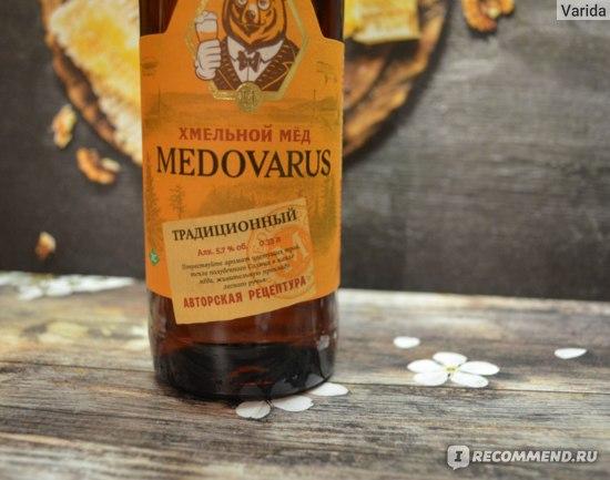 Medovarus традиционный