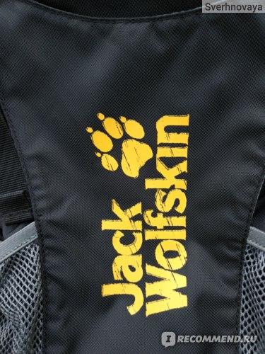 Рюкзак Jack Wolfskin Velosity 12