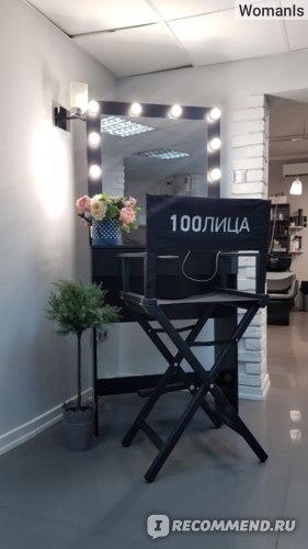 Салон красоты 100лица, Москва фото