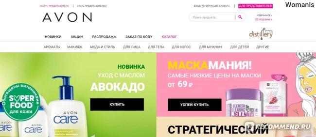 Www.avon.ru каталог 03 2014 avon чериш