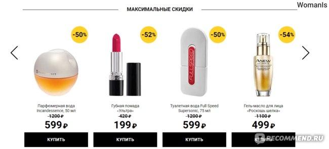 Www evona ru купить набор декоративной косметики для девочки маленькая фея
