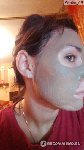 Маска для лица Chema Ghassoul Argile minerale фото