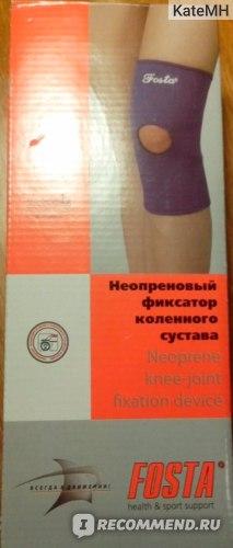 Изображение - Неопреновый фиксатор коленного сустава uHGsQhOhBi32MHkyTIjw