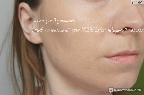 Тональный крем Белита-Витэкс Luxury NUDE Effect невидимый макияж фото