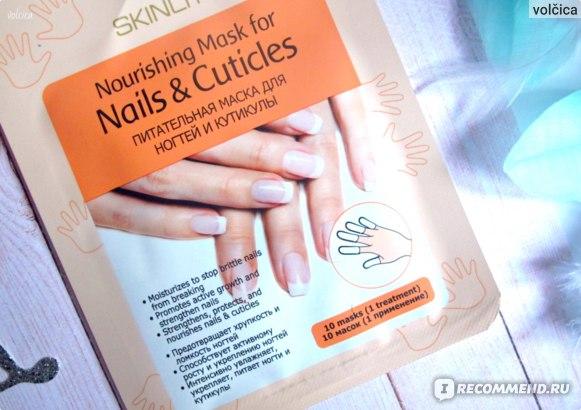 Питательная маска для ногтей и кутикулы Skinlite