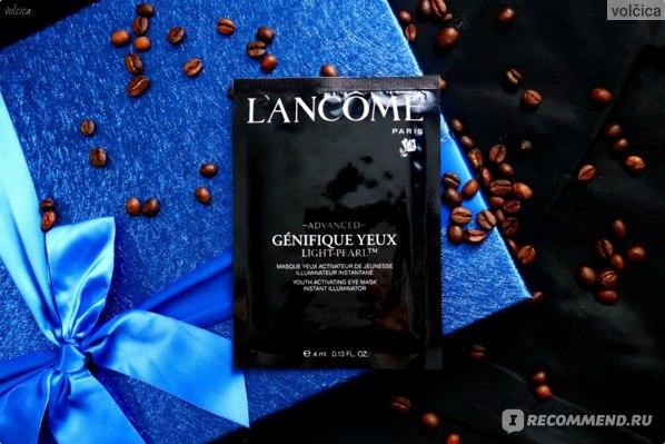 Патчи для глаз Lancome Advanced Génifique фото