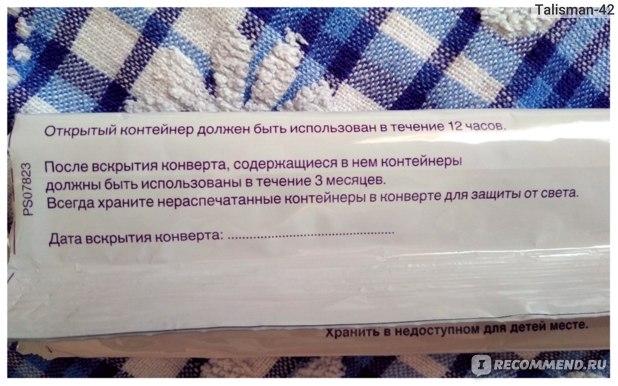 AstraZeneca Пульмикорт (суспензия для ингаляций дозированная) - отзыв об опыте применения, побочки