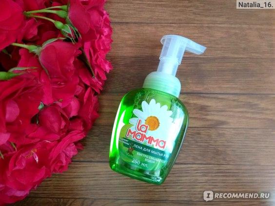 Пена для мытья рук La Mamma Аромат вербены фото