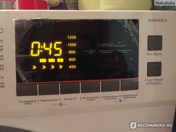 Стиральная машина Galatec  AWM-603 LS фото