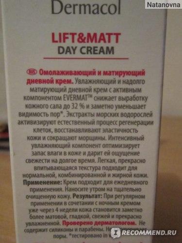 Крем для лица Dermacol LIFT&MATT фото