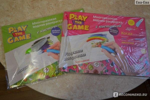 Многоразовая водная раскраска с кисточкой Play the Game ...
