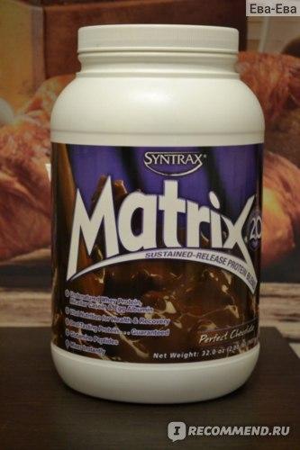 белковый коктейль matrix для похудения отзывы