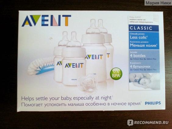 Набор  Avent для кормления новорожденных  фото