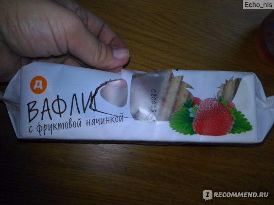 Вафли Дикси С фруктовой начинкой фото