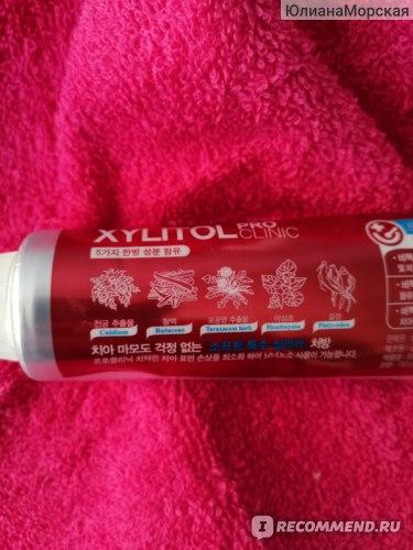 Зубная паста Xylitol Purple color фото