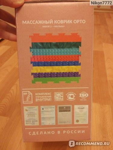 Ортопедический коврик ОРТО микс Пластфактор  фото