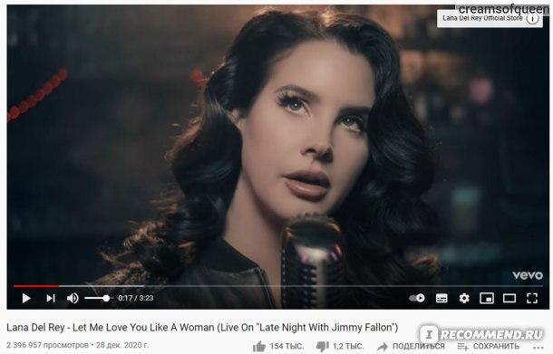 Lana Del Rey фото