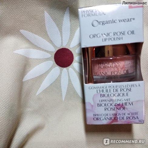 Скраб для губ Physicians Formula Organic Wear Rose Oil фото