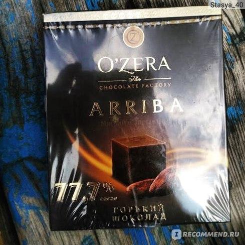Шоколад Озерский сувенир O'Zera Arriba фото