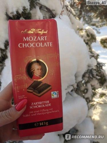 Темный  шоколад Maitre Truffout с начинкой со вкусом трюфеля и марципановой начинкой, 143г фото