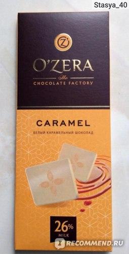 Белый шоколад Озерский сувенир O'zera Caramel фото