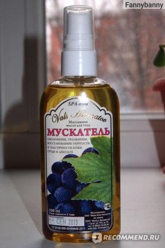 Масло для массажа  Vals Aromatov Вальс Ароматов Мускатель фото