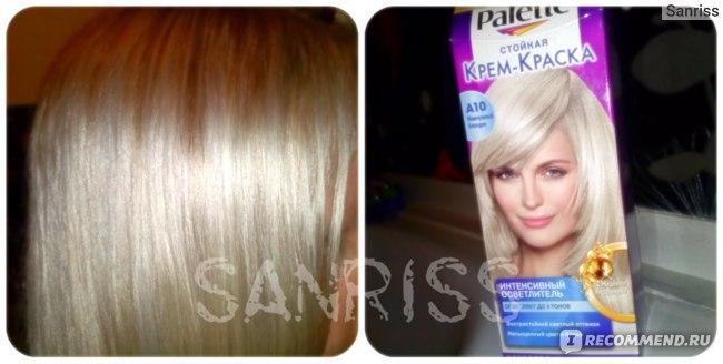 Окрашивание волос Palette A10