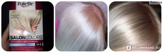 Окрашивание волос краской Palette Salon Colors