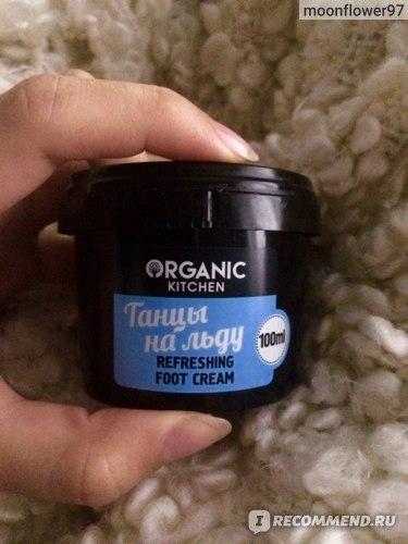 Крем для ног Organic Kitchen Освежающий Танцы на льду фото